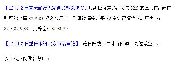 12.2 yufu hangqing