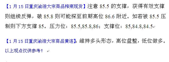 1.15 yufuhangqing