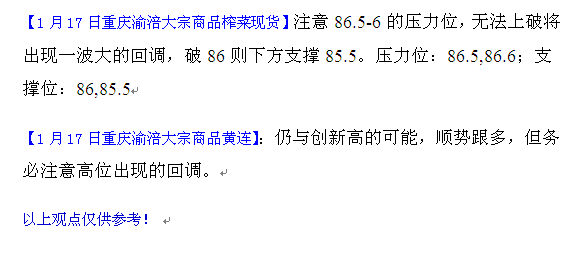 1.17 yufu hangqing