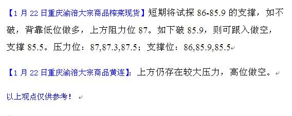 1.22yufuhangqing