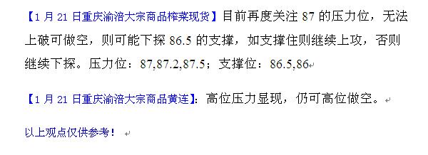 11.21 yufuhangqing