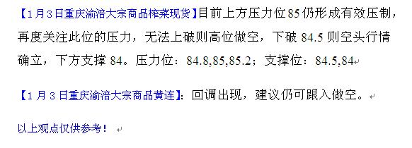 yufuhangqing