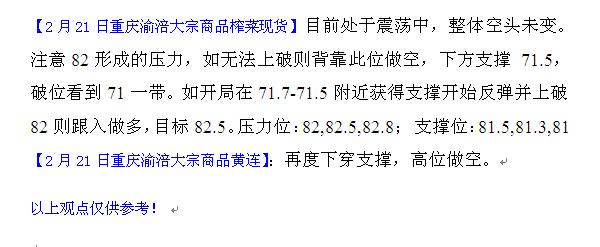 2.21 yufu
