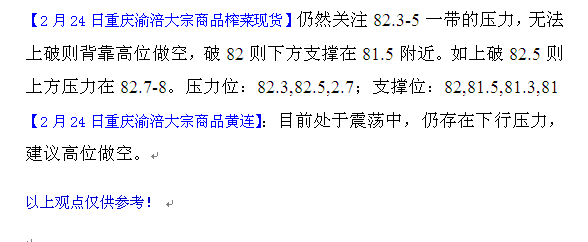 2.24 yufu