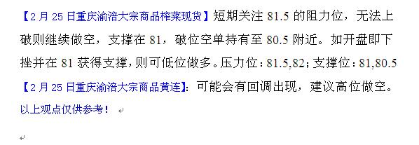 2.25  yufu