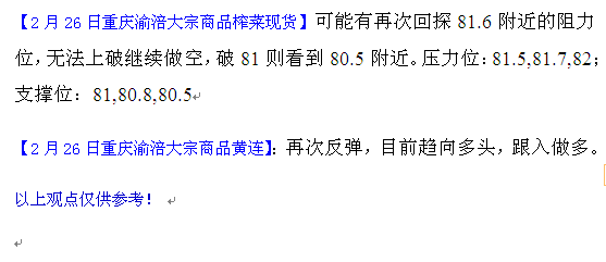 2.26 yufu  hangqing
