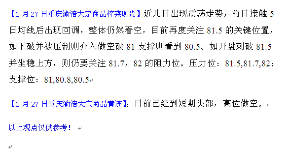 2.27 yufuhuangqing