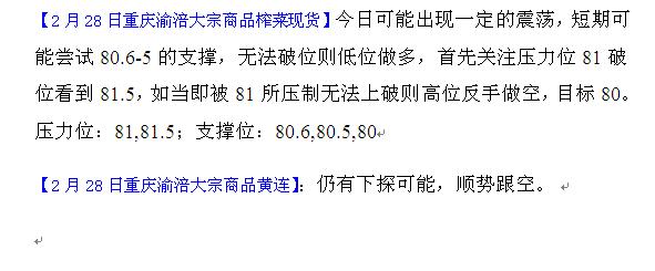 2.28 yufuhangqing