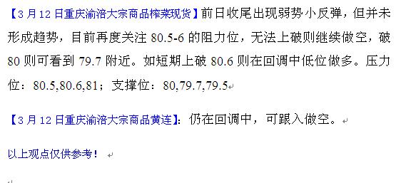 3.12 yufuhangqing
