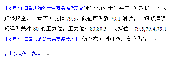 3.14 yufu